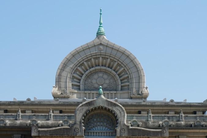 Unique Architectural Features