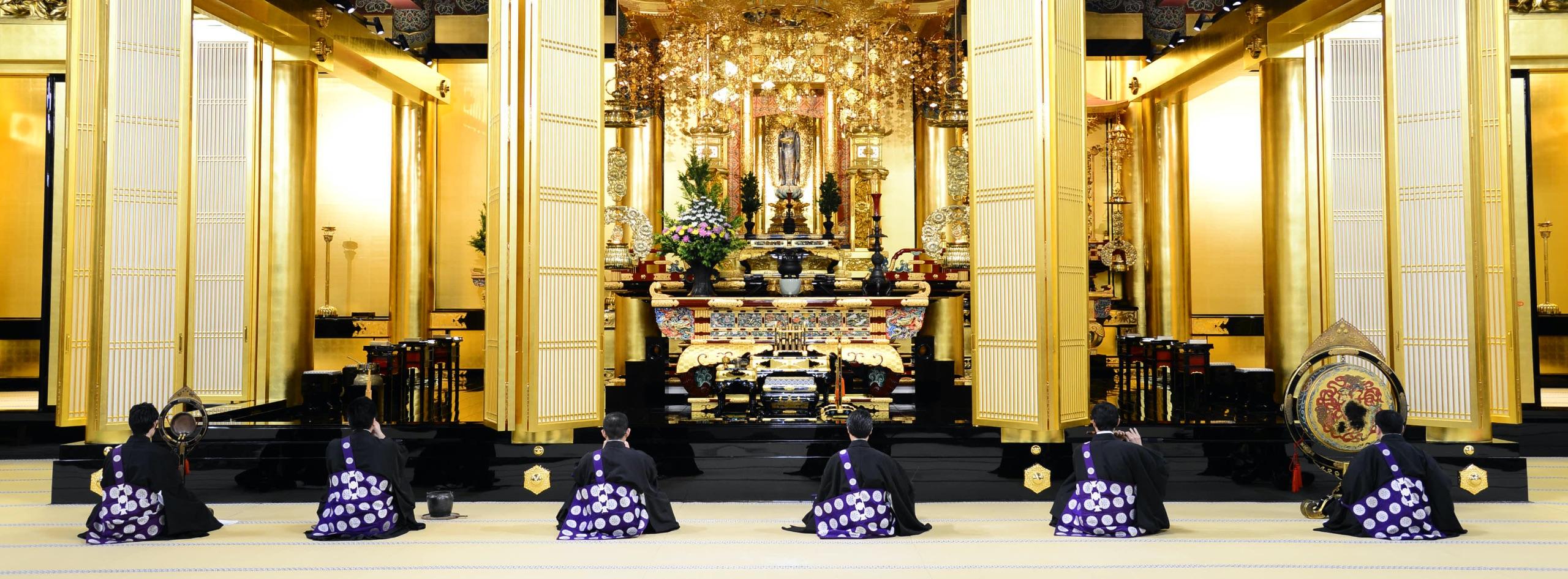 Come See the Hondo(Main Worship Hall).