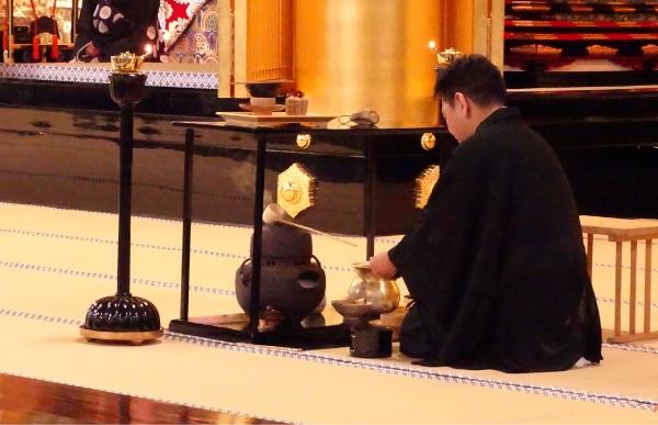 Shuso Gotan-e<br /> (Founder's Birthday Service)