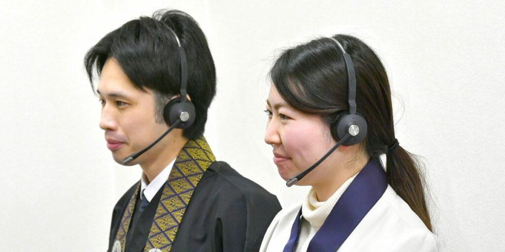 築地本願寺コンタクトセンター