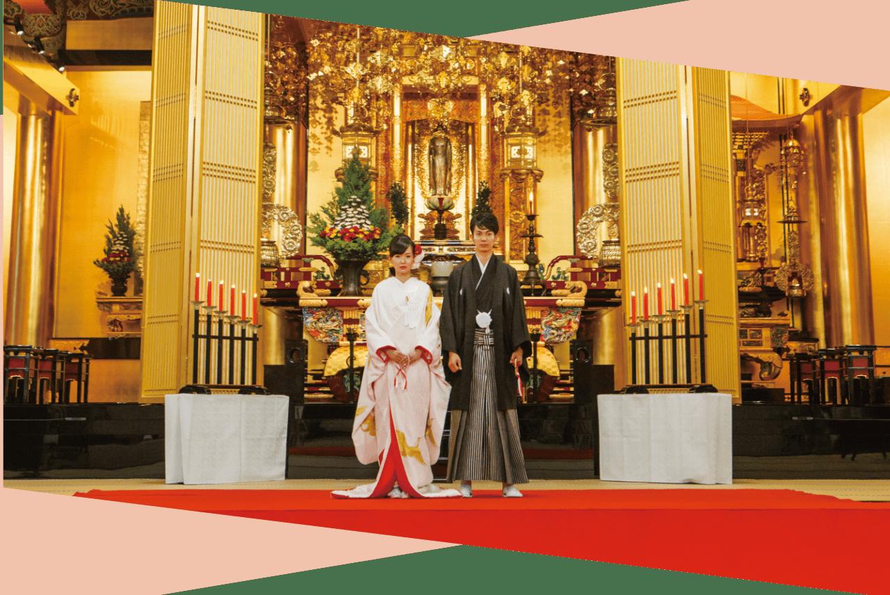 築地の寺婚は、あなたの新しい一歩を応援します。