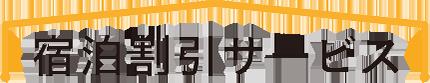 kyor                         itsu logo