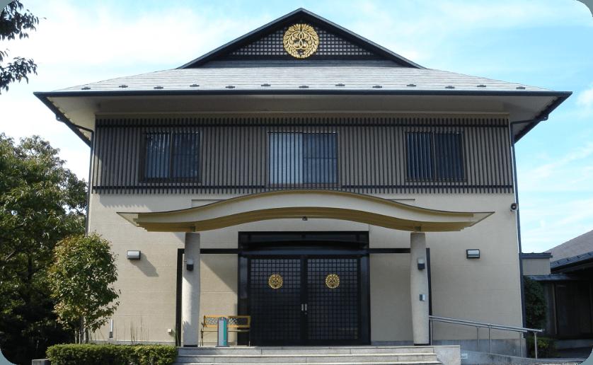 東久留米会館
